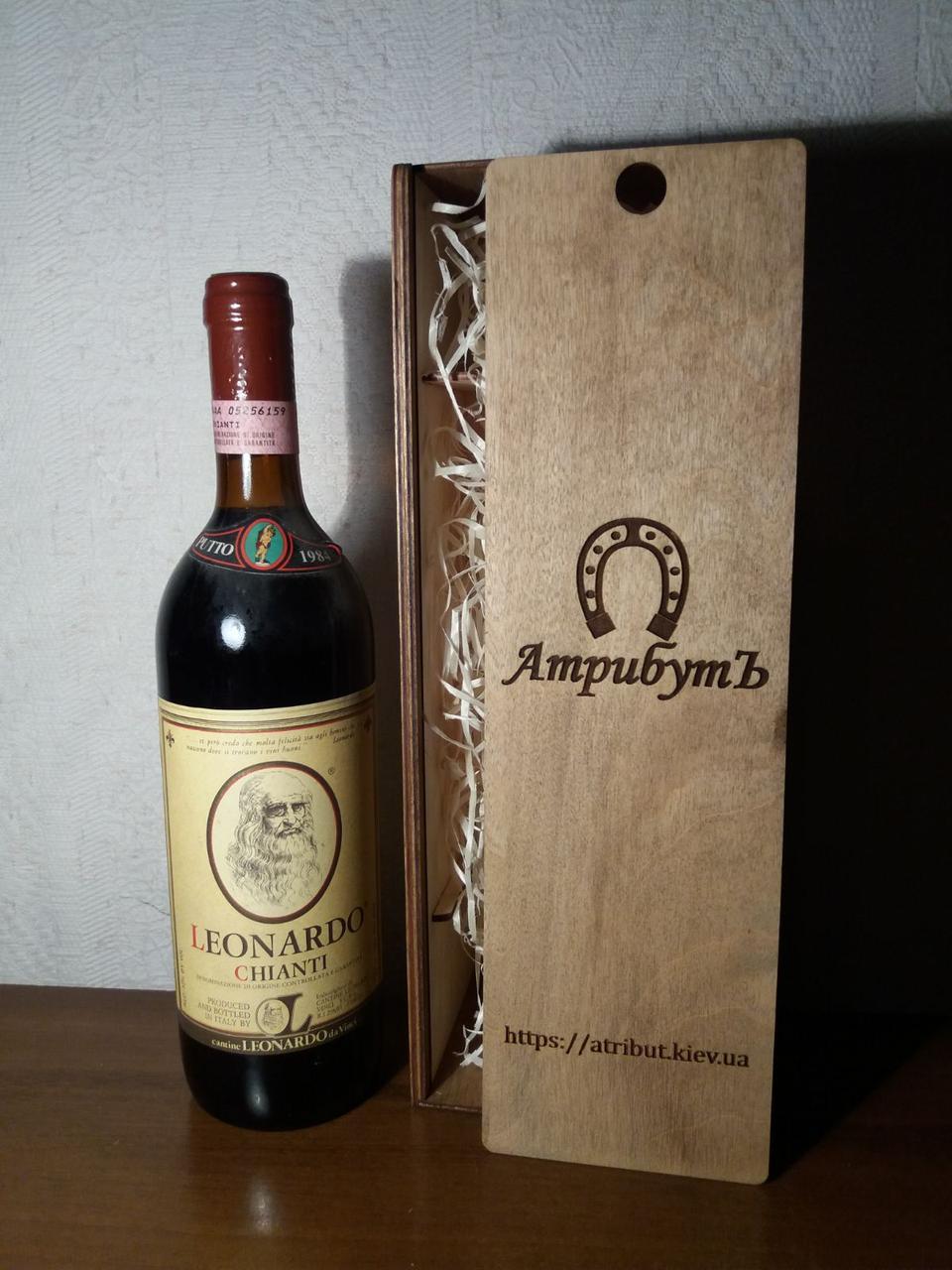 Вино 1984 года Leonardo Chianti Италия