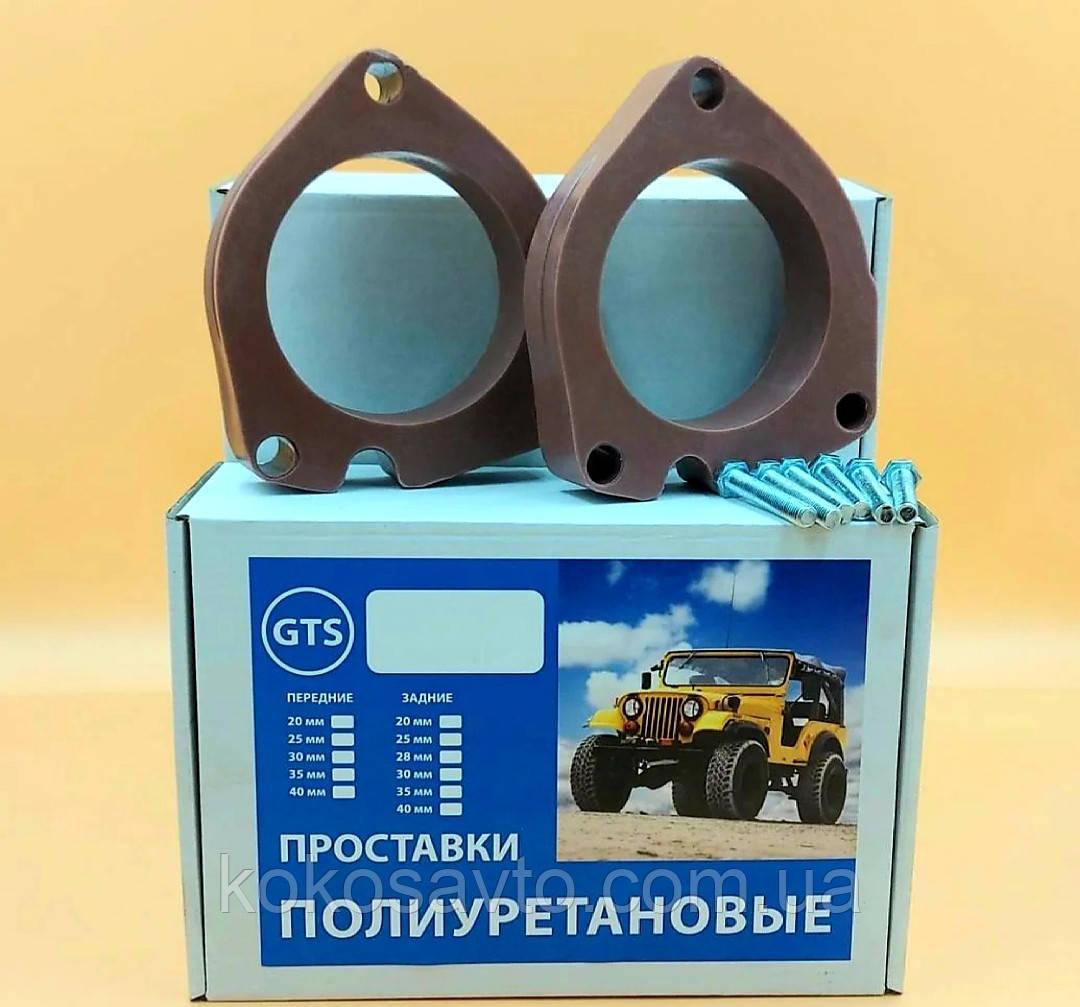 Проставки Renault Megan 2 передние полиуретановые