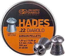 Пули пневматические JSB Hades. Кал. 5.5 мм. Вес - 1.03 г. 500 шт/уп