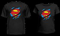 """Парные футболки """"Супермен и Супергёл - 2"""""""