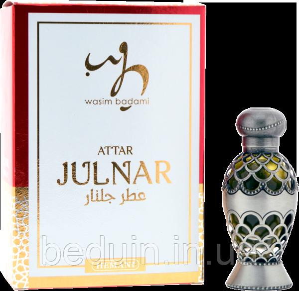 0000861_attar_julnar_600x585.png