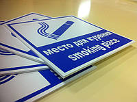 Печать на ПВХ (пластике) цена Днепропетровск
