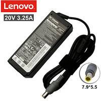 Блок питания зарядное устройство для ноутбука  Lenovo ThinkPad E525, E530, E535, R500, R60