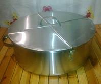 Коптильня круглая для горячего копчения из пищевой нержавейки