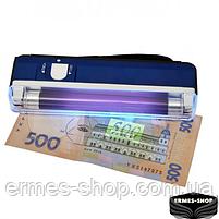 Детектор валют портативний ультрафіолетовий DL-01 | Апарат перевірки грошей, фото 2
