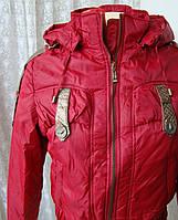 Куртка женская теплая демисезонная капюшон р.46 3897, фото 1
