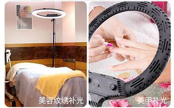 LED кольцо для блогеров с диаметром 45 см. со штативом 2,1 метр (с пультом управление), фото 2