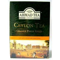 Чай Ахмад Цейлон Оранж Пеко Голд (Orange Pekoe Gold)  черный 200 грамм