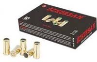 Холостий Патрон для стартових (сигнальних пістолетів) Ozkursan