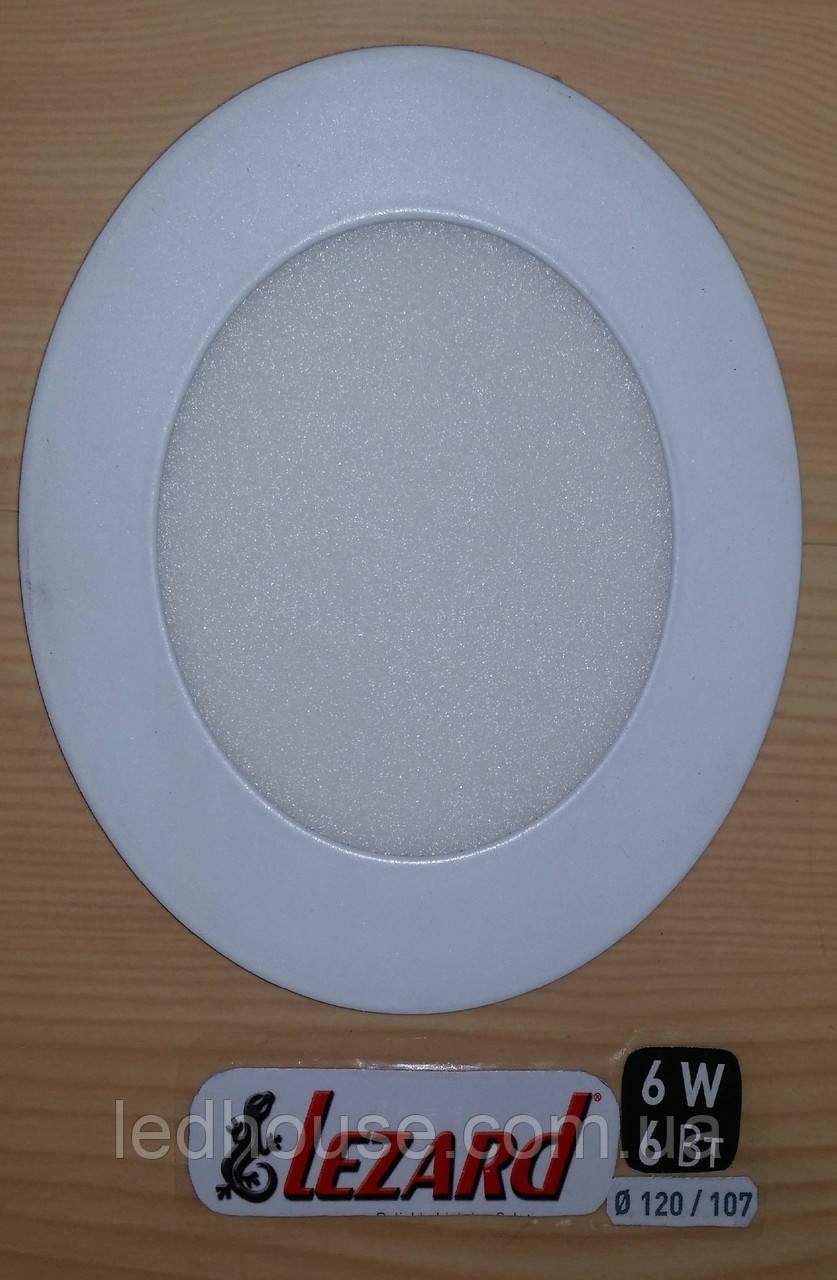 Світлодіодна панель кругла-6Вт (Ø120 / Ø107) 6400K, 470 люмен
