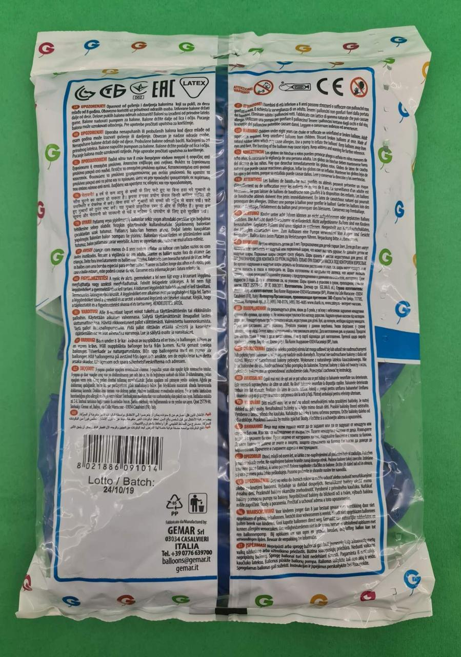 """Воздушные шарики пастель синий 10"""" (25 см) Gemar 100 шт (1 пач)"""