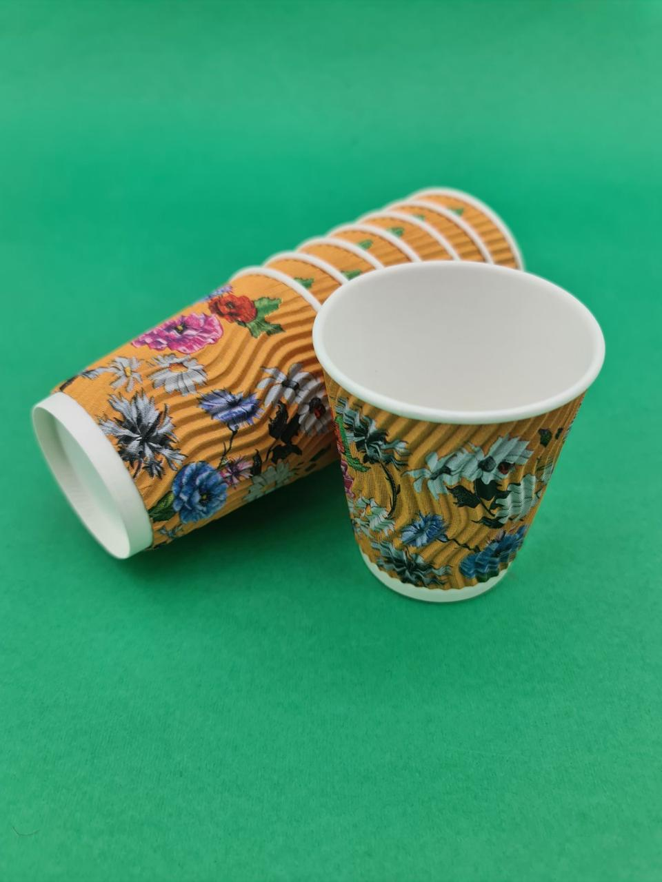"""Одноразовые бумажные гофрированные стаканы 175мл """" Цветы """"Маэстро (20 шт)"""