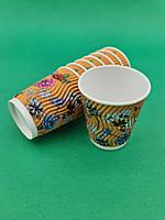 "Одноразовые бумажные гофрированные стаканы 175мл "" Цветы ""Маэстро (20 шт), фото 1"