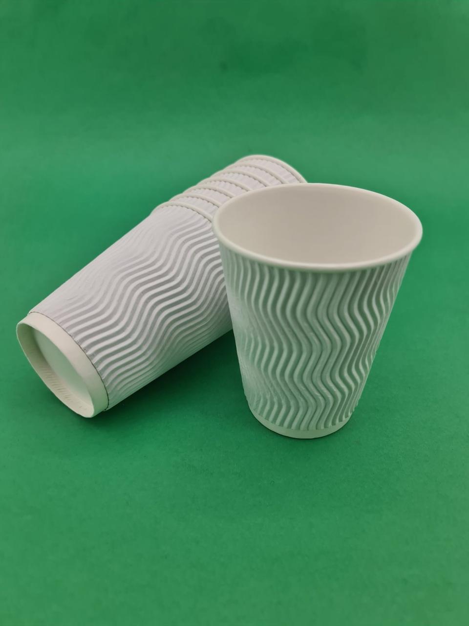 Одноразовые бумажные гофрированные стаканы 400мл Белый (15 шт)