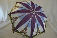 """Зонт трость с эйфелевой башней от фирмы """"MAX""""."""