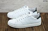 Чоловічі шкіряні кеди/кросівки Adidas Stan Smith, фото 2