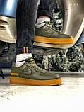 Чоловічі кросівки Nike Air Force 1 GORE-TEX (зелені), фото 5