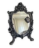 Настільне дзеркало MCA Vizyon з мельхіору з посеребением