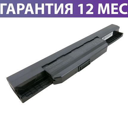 Батарея для ноутбука Asus A53/K53/X54/K53S/K53E/K53S, аккумулятор асус а53,к53,х54,к53е, фото 2