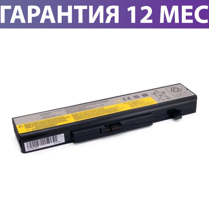 Батарея для ноутбука Lenovo G480/G500/G580/G585/G700/B580/B590, аккумулятор леново ж480,ж500,ж580,ж585,ж700