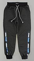 Стильные спортивные брюки Бравл Старс для мальчиков
