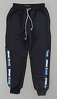 Стильные спортивные брюки Бравл Старс для мальчиков, фото 1