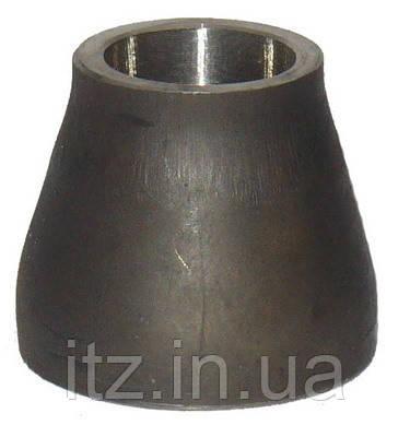 Перехід сталевий концентричний 219х133мм