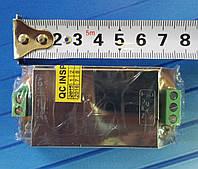 Блок питания 15 Вт,(1,25А)12В. Mini, фото 1