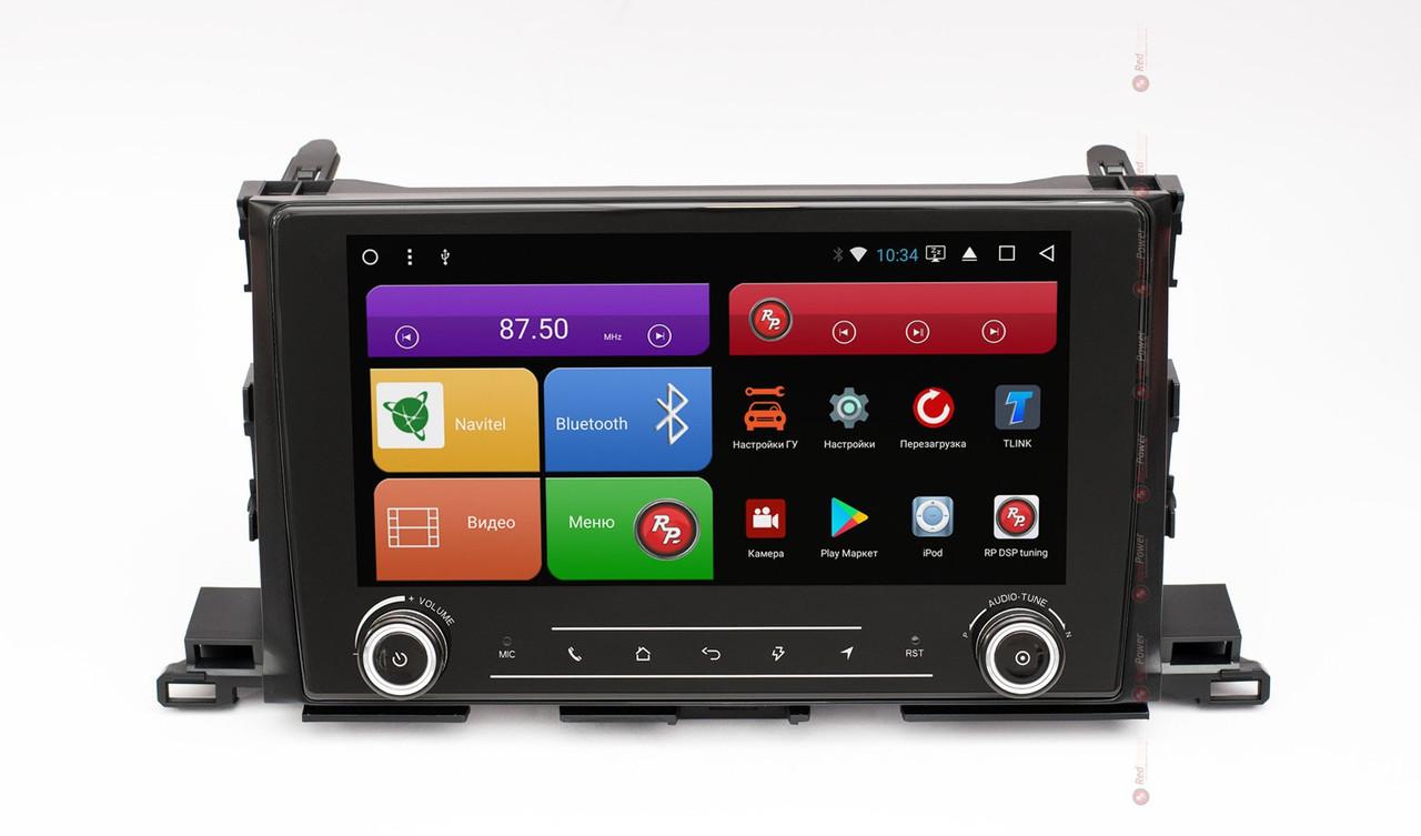 Штатное головное устройство для Toyota Highlander III U50 2014+ на Android 8 RedPower 51184 R K IPS