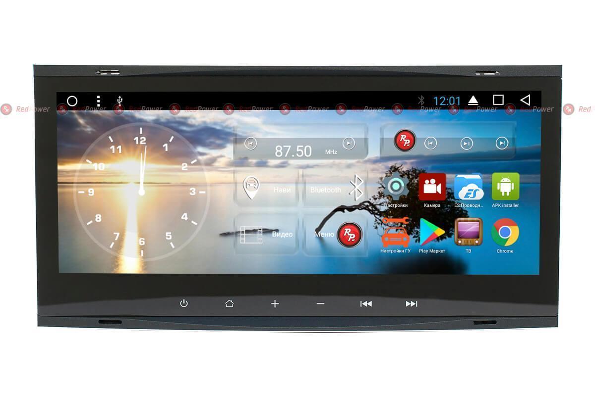 Головное устройство для Volkswagen Touareg (2002-2010 г.), Multivan T5 (2003-2014) на Android 7.1.1