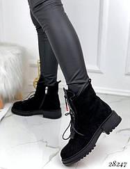Ботинки зимние классика на шнуровке. Спереди декоративная вставка с молнией 36 и 37 размеры