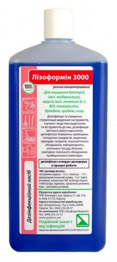 Дезинфицирующее средство Лизоформин 3000 1000 мл