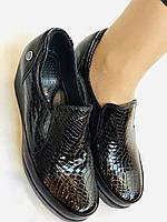 Mammamia. Женские туфли на средней танкетке.Натуральная лакированная кожа.Турция. Размер 35,36,38,39,40, фото 9