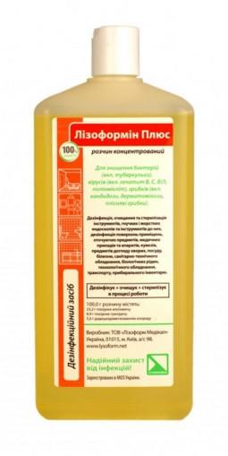Дезинфицирующее средство Лизоформин Плюс 1000 мл