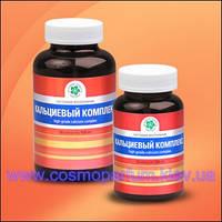 Кальциевый Комплекс (High-Grade Calcium Complex) 90 капсул - Витамакс