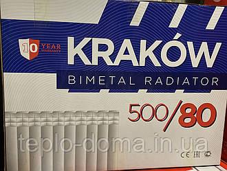 Радиатор биметаллический   500х80 (KRAKOW)