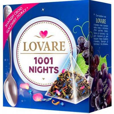 Чай LOVARE 1001 ночь  (чёрного+зелёный) 15 шт пирамидок + ложка в подарок