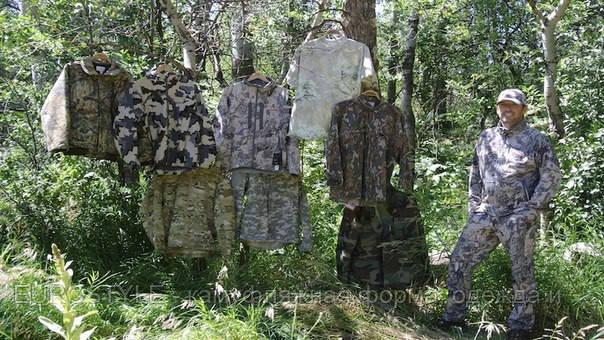 Военторг магазин ― военная форма, камуфляж