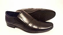 Чоловічі шкіряні туфлі Leon