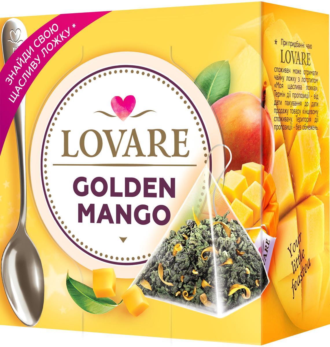 Чай LOVARE Золотое манго ( зелёный) 15 шт пирамидок + ложка в подарок
