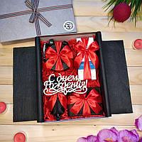 Чоловічий подарунковий набір/Подарок мужчине на день рождения