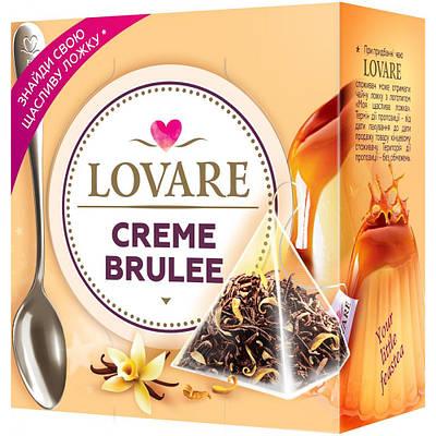 Чай LOVARE Крем - Брюле ( чёрный ) 15 шт пирамидок + ложка в подарок