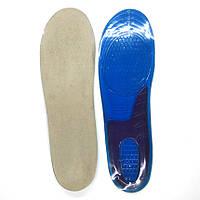 Силиконовые стельки для обуви (женские,спортивные,обрезные)