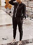 """Жіночий спортивний костюм """"Майбах"""" від Стильномодно, фото 2"""
