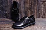 Мужские кожаные туфли Kristan black, фото 7