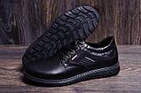 Мужские кожаные туфли Kristan black, фото 8