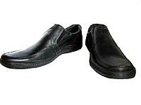 Чоловічі шкіряні туфлі STEN/мужские кожаные туфли