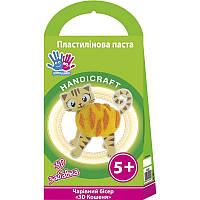 Пластилиновая паста 230