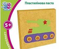 Пластилиновая паста 540283 Танк