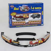 Железная дорога 0615 380 см, на батарейках